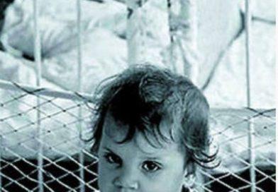 Александр Гезалов. Глава из книги «Соленое детство»